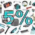 Gardena Tages-Aktion 5% ab 50 EUR Einkauf